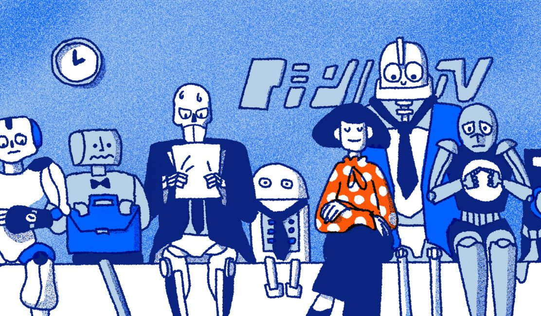 Illustration for post on robots, AI and the future of work