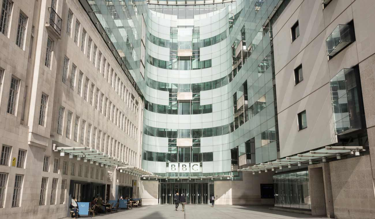 Photo of BBC offices
