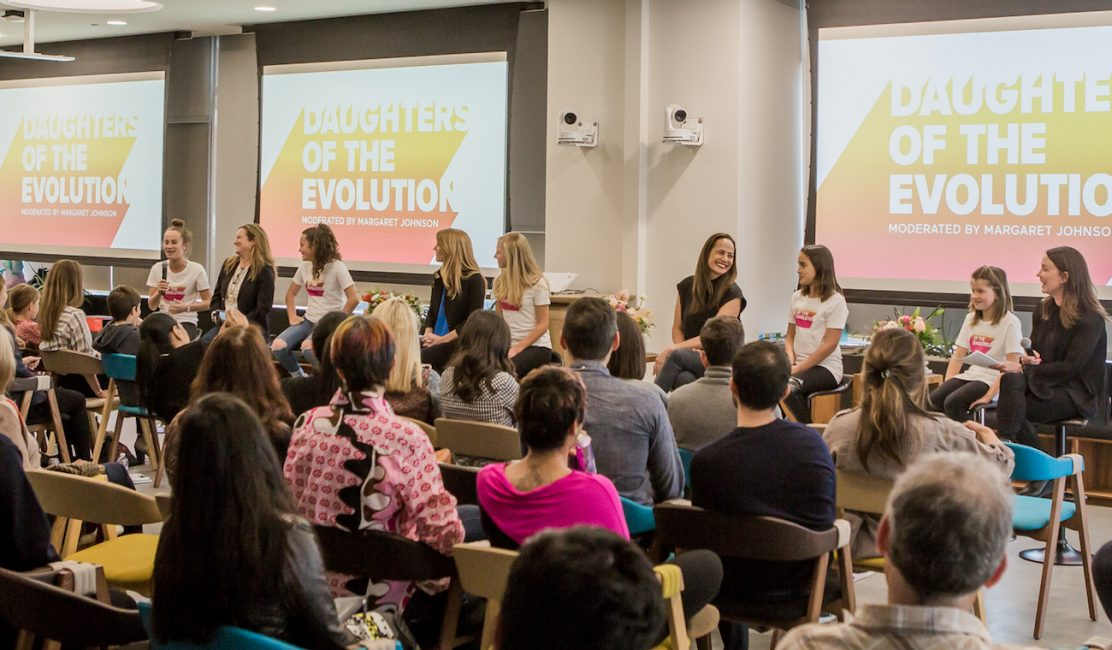 Photo of the crowd at the Daughters of the Evolution panel at Dropbox