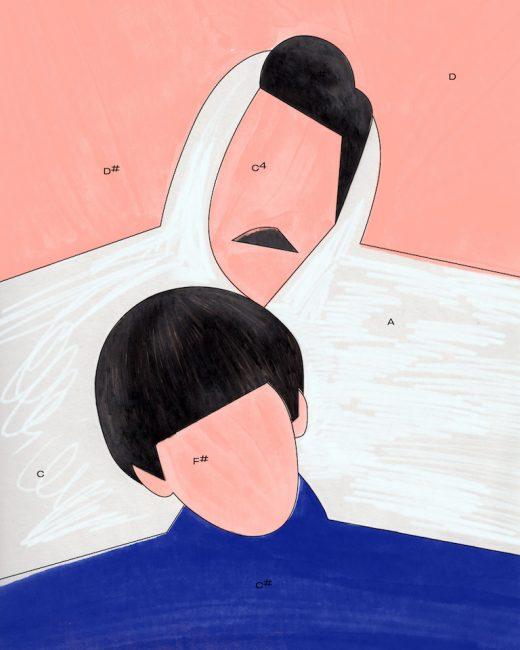 Illustration by Gabrielle Matte