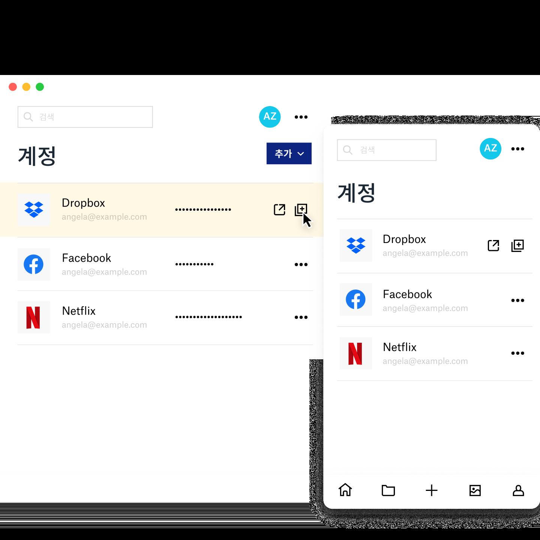 Dropbox, Facebook 및 Netflix에 대한 계정 정보를 보여 주는 Dropbox Passwords 담당자 화면