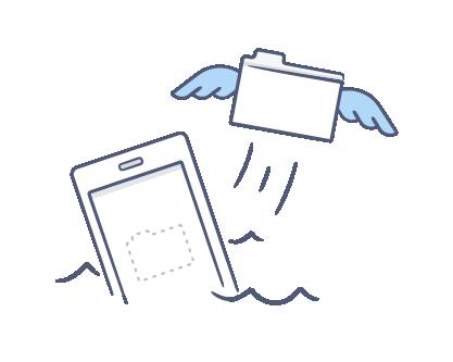sauvegarde et récupération de fichiers