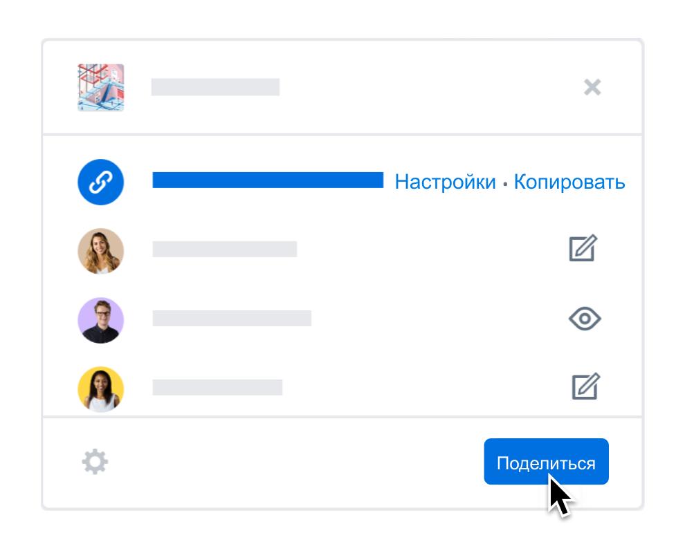 Пользователь обновляет настройки общего доступа для участников рабочей группы в Dropbox.