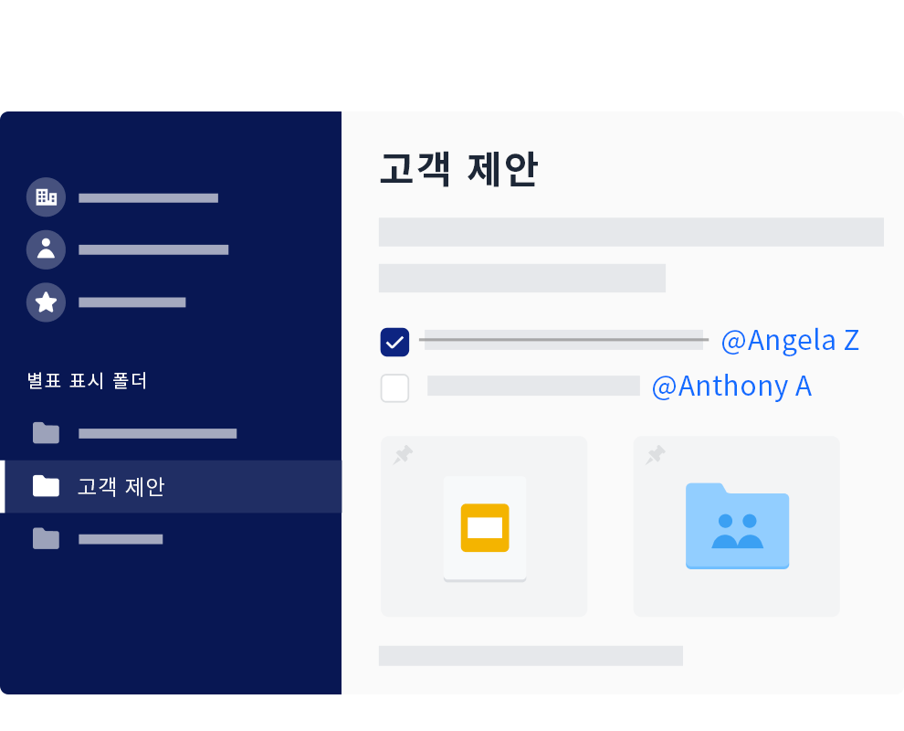 여러 사람에게 업무가 배정되고, 완료된 항목이 체크 표시된 Dropbox 인터페이스 할 일 목록 예시.