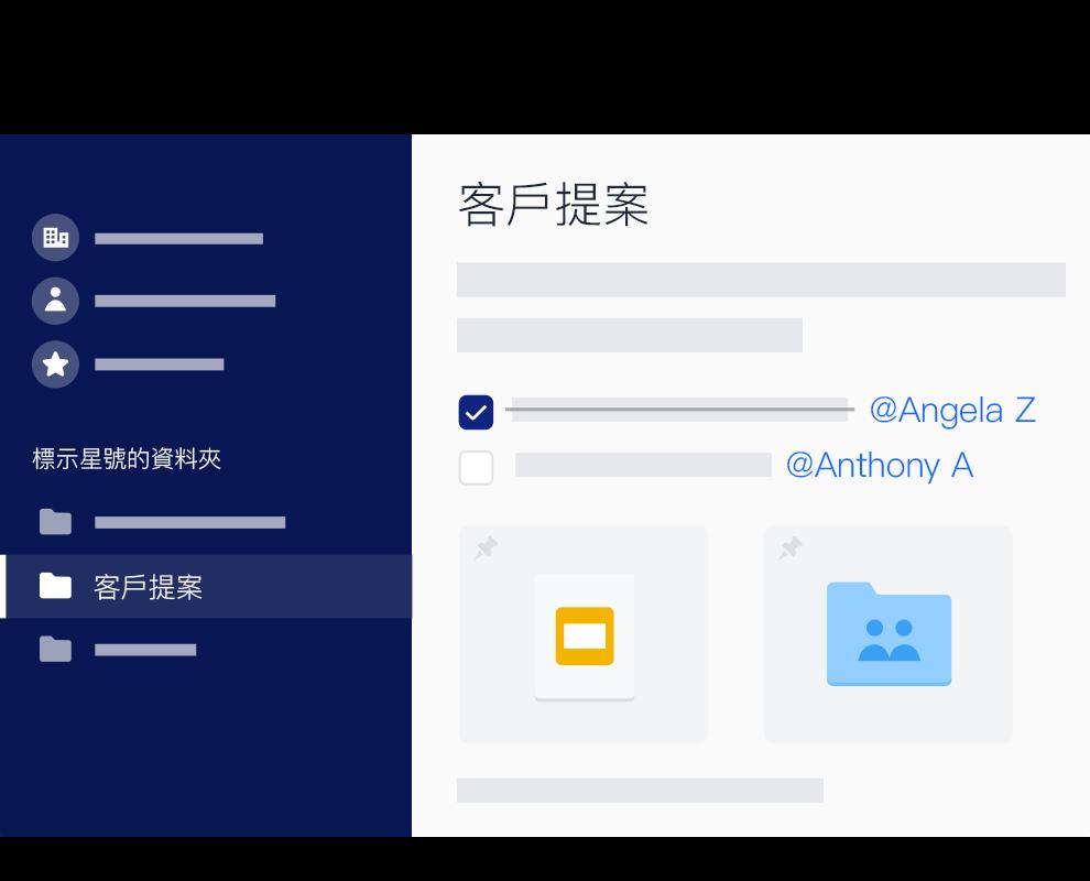 範例待辦清單的 Dropbox 介面中有已完成並指派至不同名稱的項目。