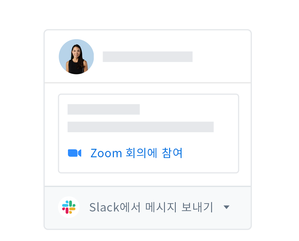 Zoom 미팅 참여 및 Slack에서 메시지 보내기 옵션이 표시된 Dropbox 사용자 프로필.