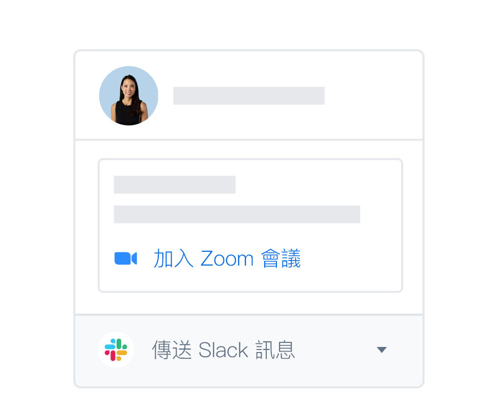 具有整合選項的 Dropbox 使用者個人檔案可加入 Zoom 會議或在 Slack 上傳訊息。