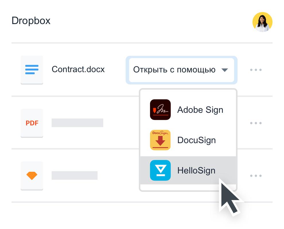 Открытие пользователем pdf-файла в Dropbox через приложение HelloSign