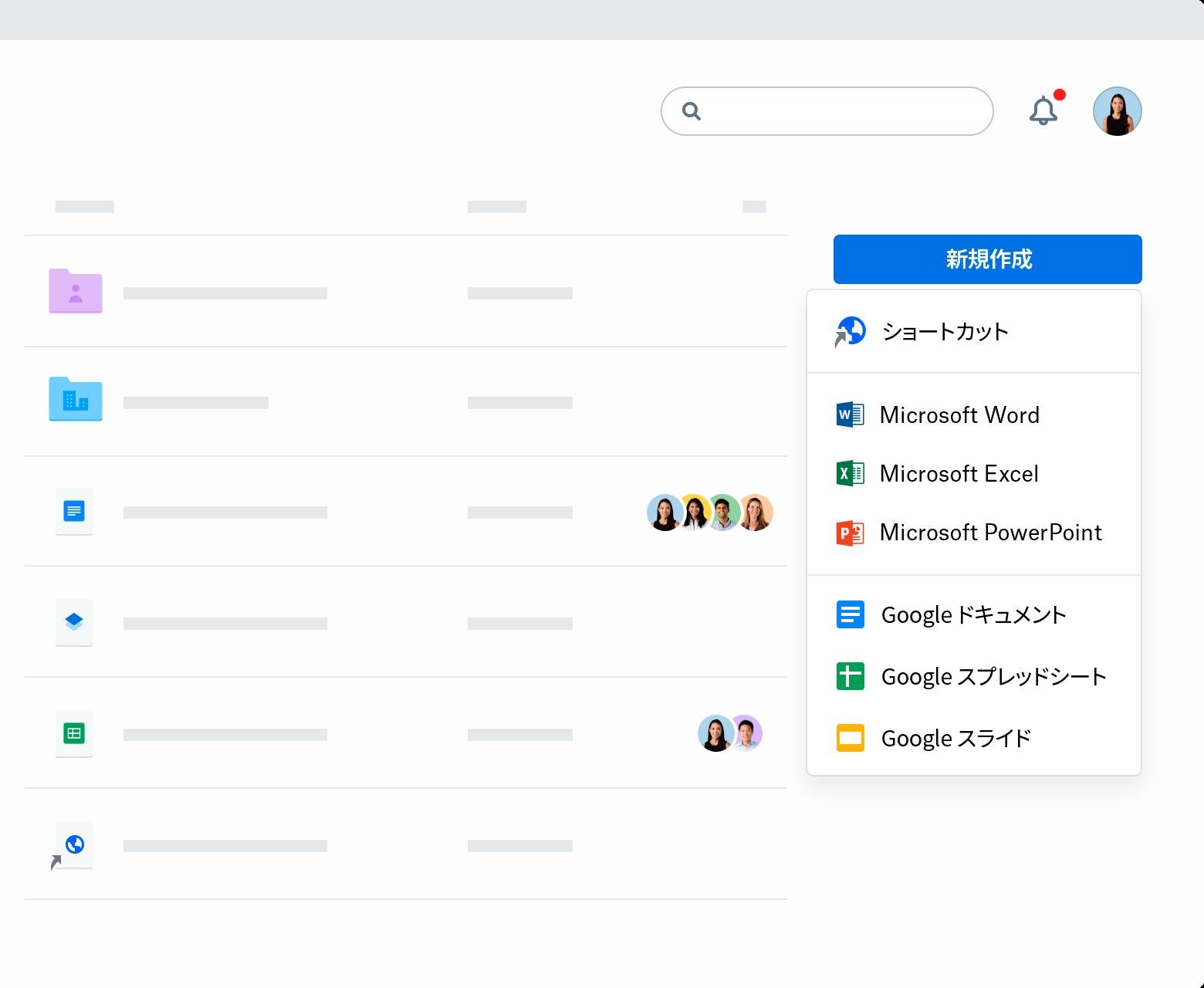 Dropbox.com の[新規作成]プルダウン メニューのスクリーンショットです。メニューには、[ショートカット]、[Microsoft Word]、[Microsoft Excel]、[Microsoft PowerPoint]、[Google ドキュメント]、[Google スプレッドシート]、[Google スライド]という項目が表示されています。