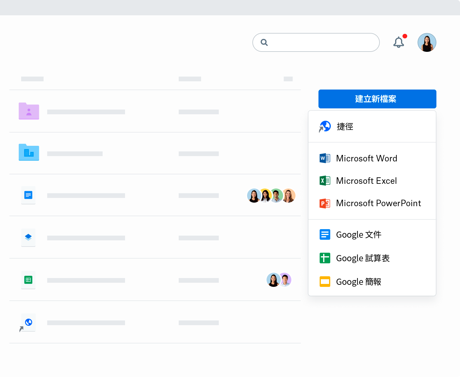 Dropbox.com 中的「建立新檔案」下拉式選單螢幕截圖。選單會列出捷徑、Microsoft Word、Microsoft Excel、Microsoft PowerPoint、Google 文件、Google 試算表與 Google 簡報。