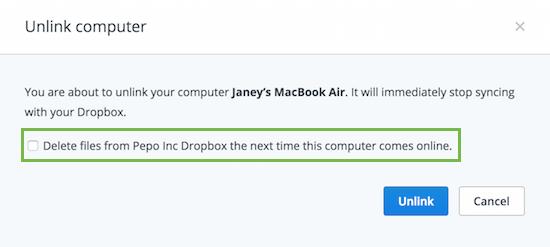 コンピュータのリンクを解除する
