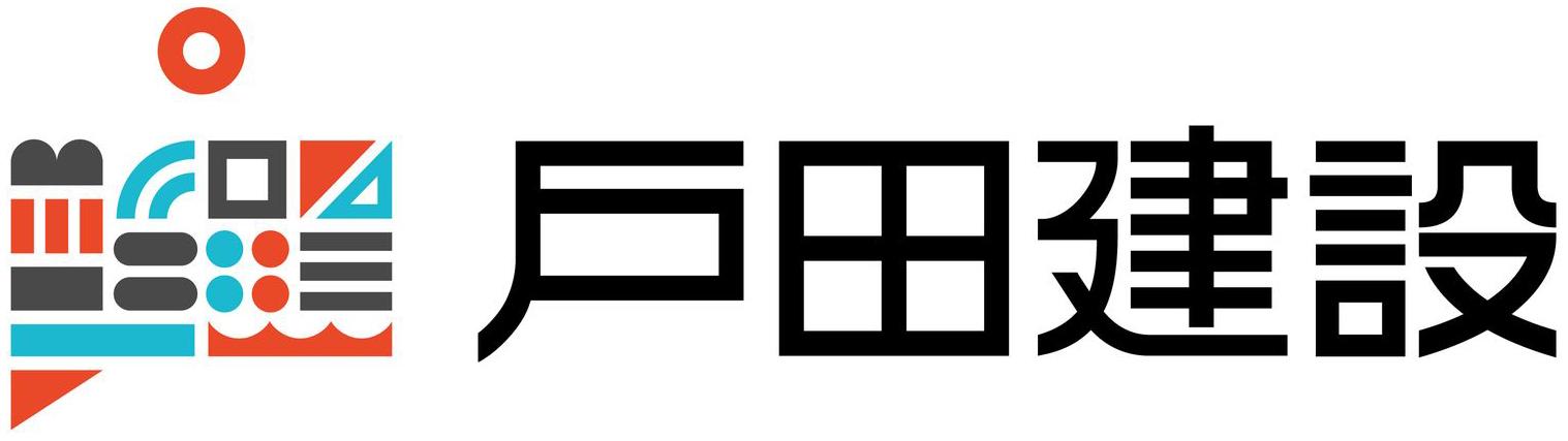戸田建設様ロゴ