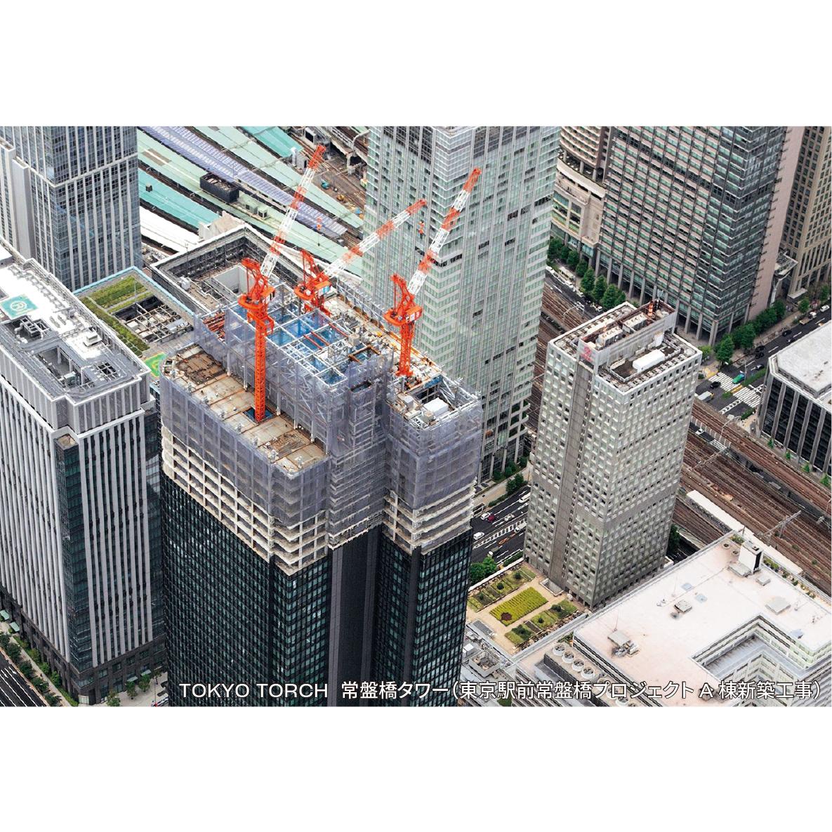戸田建設ビル