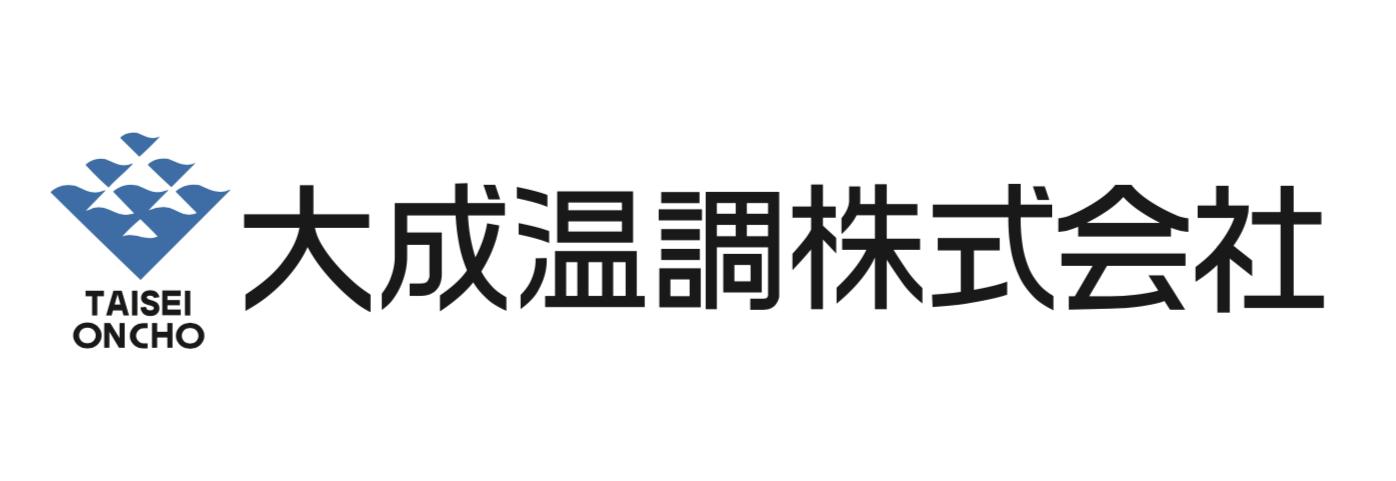 Taisei Oncho
