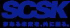 SCSK容量や通信速度を気にせずに済むファイル共有環境を構築